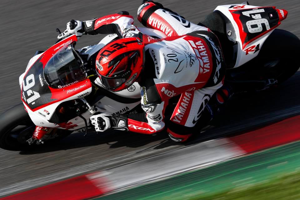 Onboard video: Mike Di Meglio s Yamahou v Suzuce